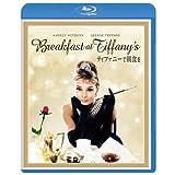 ティファニーで朝食を 製作50周年記念リストア版 ブルーレイ・コレクターズ・エディション(初回生産限定) [Blu-ray]