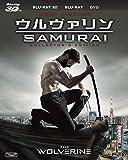 ウルヴァリン:SAMURAI 4枚組コレクターズ・エディション〔...[Blu-ray/ブルーレイ]