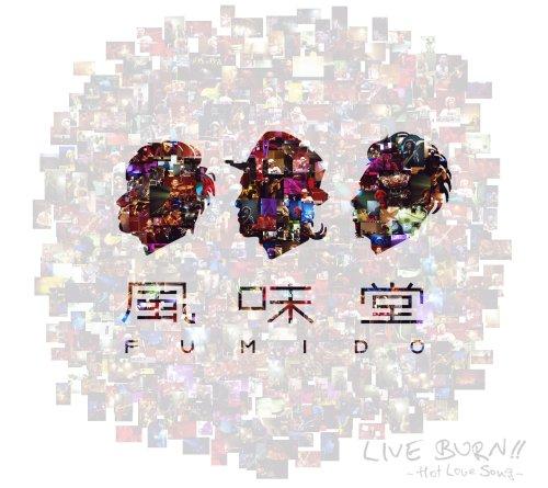 LIVE BURN!!~Hot Love Song~(初回限定盤) [DVD]