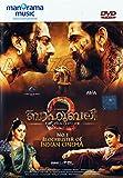 #10: Bahubali 2 - The conclusion ( malayalam )