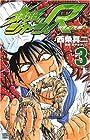 鉄鍋のジャン!R 頂上作戦 第3巻 2007年10月05日発売
