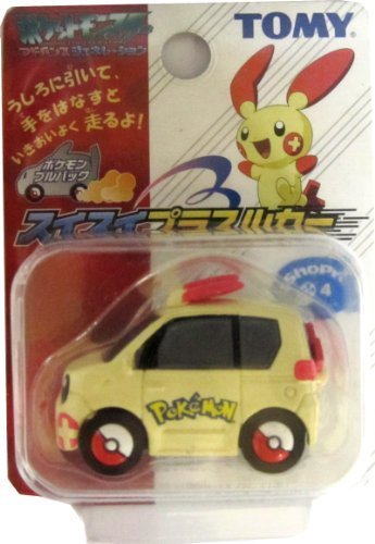 Takara Tomy Pokemon AG Black & White Minun Plusle Pull Back Car - Red - 1
