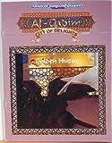 img - for Book 2; Golden Huzuz book / textbook / text book