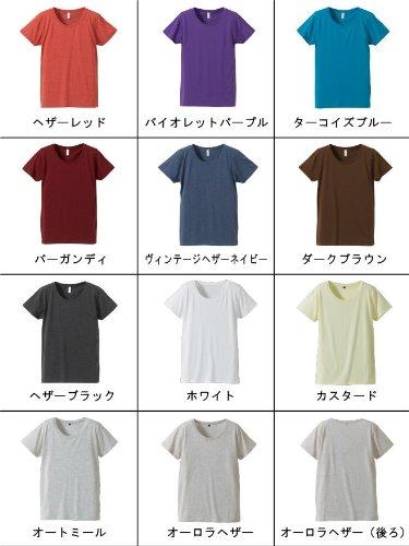 UnitedAthle(ユナイテッドアスレ) 4.1オンス Tシャツ ネイビー 86 M