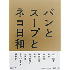 �p���ƃX�[�v�ƃl�R��a  DVD-BOX