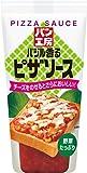 パン工房 バジル香るピザソース 150g×4本