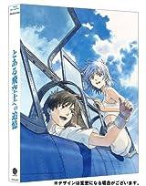 劇場アニメ「とある飛空士への追憶」BD&DVDが2月発売で予約受付中