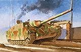 1/35 WW.II ドイツ軍 IV号駆逐戦車 L/70 (V)