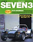 I LOVE SEVEN Vol.3 (NEKO MOOK 81)