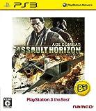 ACE COMBAT ASSAULT HORIZON PlayStation 3 the Best
