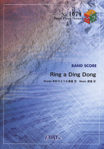 Band piece 1079 Ring a Ding Dong by Kaela Kimura