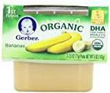 Gerber 1st Foods Organic Bananas, 2-Count, 2.5-Ounce Tubs (Pack of 8)