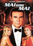 007 - Mai Dire Mai [Italia] [DVD]