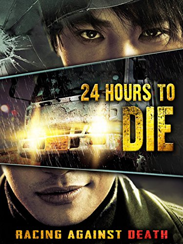 24 Hours to Die (English Subtitled)