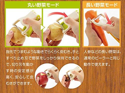 まあるい野菜も安心ピーラー CH-2049/CH-2050/CH-2051 単品・ベージュ 【1点】