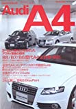 アウディA4 (SAN-EI MOOK Owner's Book Series 1)