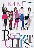 KARA DVD 「KARA BEST CLIPS」