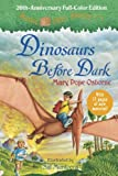 img - for Magic Tree House 20th-Anniversary Full-Color Edition: Dinosaurs Before Dark (A Stepping Stone Book(TM)) book / textbook / text book
