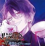 DIABOLIK LOVERS ドS吸血CD Vol.5 逆巻レイジ