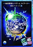 地球環境カードゲーム マイアース 基本パッケージ 海 (40枚入)