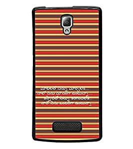 Vizagbeats Alone Myself Back Case Cover for LENOVO A2010
