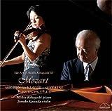モーツァルト:ピアノとヴァイオリンのためのソナタ