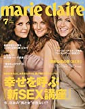 marie claire (マリ・クレール) 2009年 07月号 [雑誌]