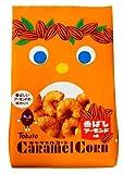 東ハト キャラメルコーン 香ばしアーモンド味 80g×12袋
