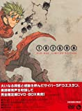 TRIGUN DVD-BOX LIMITED EDITION