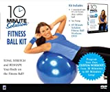 10 Minute Solution Fitness Ball Kit [DVD] [Import]