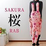 クラフトホリック 抱き枕クッション SAKURA RAB