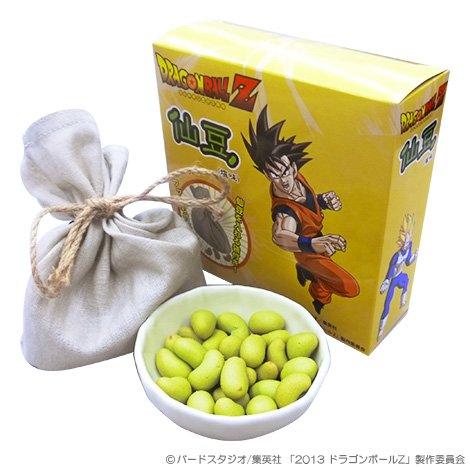 ドラゴンボールZ 仙豆
