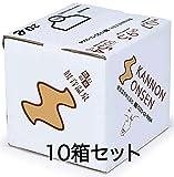 [10CS] 観音温泉 飲む温泉 20L バックインボックス×10箱