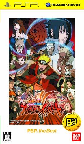 Naruto Shippuuden Narutimate Impact