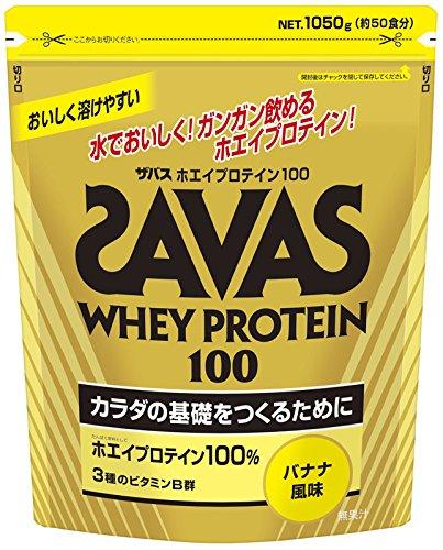 ザバス ホエイプロテイン100 バナナ味 1,050g