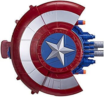 Marvel Captain America Reveal Shield