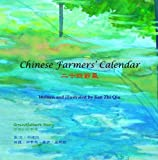 img - for Chinese Farmers' Calendar (Grandpa's Diary) book / textbook / text book