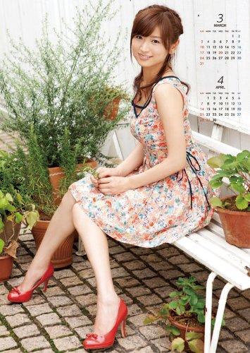 上野優花 2013カレンダー