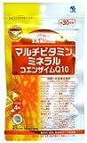 小林製薬の栄養補助食品 マルチビタミン ミネラル コエンザイムQ10 120粒(約30日分)