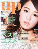 bea's up (ビーズアップ) 2014年 6月号