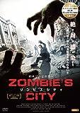 ゾンビズ・シティ [DVD]