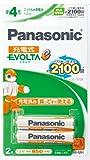 Panasonic 単4形ニッケル水素電池2本パック HHR-4LWS/2B