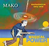 Hapmoniym 1972 - 1975 by Magical Power Mako [Music CD]