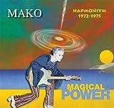 Hapmoniym 1972 - 1975 by Magical Power Mako [Music CD]