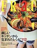 FRaU (フラウ) 2009年 11月号 [雑誌]