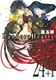 PandoraHearts Official Guide 24+1 Last Dance! (Gファンタジーコミックス)