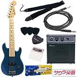 Photogenic フォトジェニック ミニエレキギター MST-120S/MBL サクラ楽器オリジナル エレキギターセット
