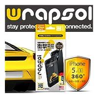衝撃吸収フィルム iPhone5/5s/5c(全面360度)(WPIPSULTR-FB)