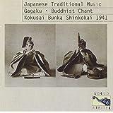 Japanese Traditional Music: Gagaku and Buddhist Chant. 1941 Recordings of the Kokusai Bunka Shinkokai