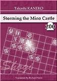 Storming the Mino Castle 200(「美濃崩し200」英訳本)